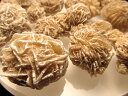 大自然のアート  砂漠のバラ  メキシコ産 デザートローズ(ジプサム・...