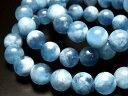 ●AA+【夏空ディープ アクアマリン ブレスレット】 8.5mm-9mm×22珠前後 3月の誕生石 濃いブルー 透明感あり【ブラジル産】