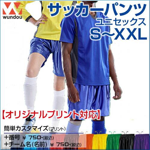 サッカーパンツサッカーwundou(ウンドウ)SMLXLXXL短パンショートパンツハーフパンツ(オリ