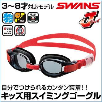 靠墊有,供青少年健身使用的遊泳風鏡<SWANS(天鵝)>SJ-8