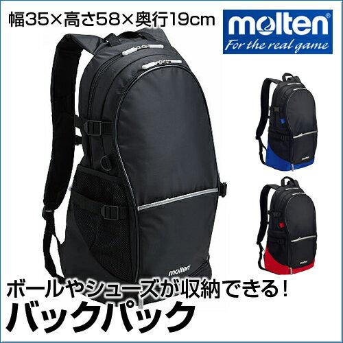 【molten(モルテン)】 バックパック 【バ...の商品画像
