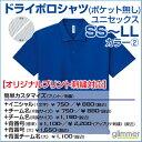 4.4ozドライポロシャツ カラー2 【glimmer(グリマー)