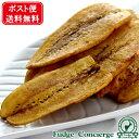 【全国送料無料ポスト便】バナナトースト 袋入り 500g 便利なチャック付き包装 トーストバナナ バナナチップス