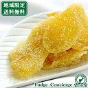 【地域別送料無料同梱可】生姜糖 1kg 便利なチャック付き包装 【ドライフルーツ】【業務用】