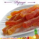 『 パパイヤ ドライフルーツ』500g 消化酵素を豊富に含んでいるのが特徴お肉をやわらかくするのにいいですよ♪