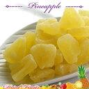 パイナップル フルーツ