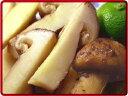 高級料亭に使われているほどの まつたけ縦切り冷凍松茸500g ★ 送料無料 ★