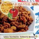 サクッとパスタ トマトバジル <揚げパスタスナック>パスタのお菓子