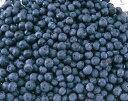 【業務用卸税込み価格】【送料無料】冷凍ブルーベリー   <500g×12×2>12kg【smtb-k】【w4】