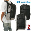 コロンビア リュック メンズ レディース COLUMBIA ...