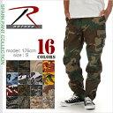 ロスコ カーゴパンツ メンズ レディース 大きいサイズ ROTHCO 迷彩パンツ パンツ B.D.U 軍パン 無地 太め ゆったり 迷彩 カモ ストリート ヒップホップ ダンス 衣装