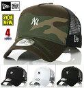 ニューエラ メッシュキャップ メンズ レディース キャップ 帽子 NEW ERA CAP 9FORTY A-Frame トラッカー ニューヨーク NY ヤンキース スナップバック キャップ ベースボールキャップ 無地 ロゴ サイズ調整式 ユニセックス ブラック ホワイト ネイビー カモ 白 黒 紺 迷彩