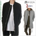 CIVIL CLOTHING MA-1 ロング丈 ジャケット メンズ レディース シヴィルクロージング メルトン コート USAモデル ストリート系 ファッション ブラック 黒 グレー