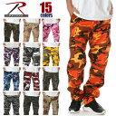 ロスコ カーゴパンツ メンズ レディース 迷彩 大きいサイズ ROTHCO 迷彩パンツ パンツ B....