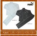 【30%OFF!!】【送料無料!!】PUMA/プーマレディースウィンドブレーカー上下セット P52015・P52016