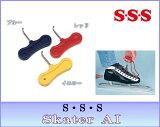 【スケート紐を硬く締める ! !】S?S?S/サンエス スケーターアイ ES-60