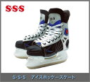 S・S・S/サンエス アイスホッケースケート/SET-60