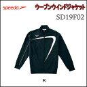 SPEED/スピード ウーブンウインドジャケット/SD19F02【ウインドブレーカージャケット】【水泳】【メンズ】