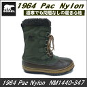 【送料無料】SOREL/ソレル 1964 Pac Nylon(1964パックナイロン)/NM1440-347【メンズ】【スノーブーツ】【防寒ブーツ】