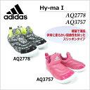 adidas/アディダス Hy-ma I(ハイマ I)/AQ2778、AQ3757【サイズ:15cm】【スリッポン】【軽量・屈曲性】【キッズ】