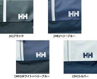 HELLYHANSEN/ヘリーハンセンDaypack(デイパック)/HY91403