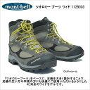 【送料無料!!】mont-bell/モンベル ツオロミー ブーツ ワイド/1129330 【登山靴】【ゴアテックス】