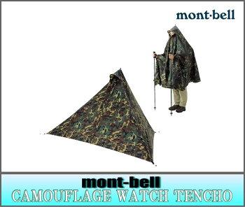 mont-bell/���٥�CAMOUFLAGEWATCHTENCHO(�����å��ƥ����)/1322003
