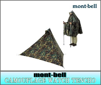mont-bell/モンベルCAMOUFLAGEWATCHTENCHO(カモワッチテンチョ)/1322003