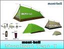 【送料無料】mont-bell/モンベル Moonlight Tent1(ムーンライトテント1型)/1122286【1-2人用】【オートキャンプ】【無雪期登山】【カヌーツーリング】【自転車ツーリング】【ベースキャンプ】【キャンプ】