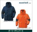 【送料無料】mont-bell/モンベル ポーラーダウンパーカ/1101403