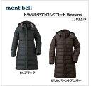 【送料無料】mont-bell/モンベル トラベルダウンロングコート Women's/1101279