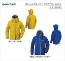 【送料無料】mont-bell/モンベル ストームクルーザージャケット【Men's】/1128531【メンズ】【レインジャケット】