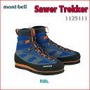 【送料無料】mont-bell/モンベル Sawer Trekker(サワートレッカー)/1125111【シャワークライミング】【沢登り】【沢靴】【渓流つり】