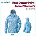 【送料無料】mont-bell/モンベル Rain Dancer Print Jacket Women 039 s(レインダンサープリントジャケットウィメンズ)/1128578【ウィメンズ】【レインウェア】【レインジャケット】【ゴアテックス】【GORE-TEX】【女性用】