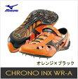 【送料無料!!】MIZUNO/ミズノ ランニングスパイク クロノインクス WR-A/8KM-10209