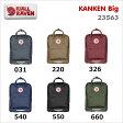 【送料無料】FJALLRAVEN/フェールラーベン Kanken Big(カンケンビッグ)/23563【2WAYバッグ】【デイパック】【カンケンバッグ】