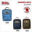 【送料無料】FJALLRAVEN/フェールラーベン Kanken No.2(カンケンNo.2)/23565【2WAYバッグ】【デイパック】【カンケンバッグ】