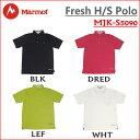 【メール便選択で送料無料】Marmot/マーモット Fresh H/S Polo(フレッシュハーフスリーブポロ)/MJK-S5090【メンズ】【半袖ポロシャツ】