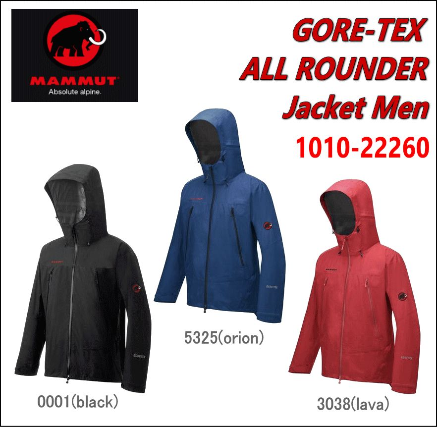 GORE-TEX ALL ROUNDER JACKET MEN