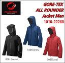 【2016-17 Fall&Winter】【送料無料】MAMMUT/マムート GORE-TEX ALL ROUNDER Jacket Men(ゴアテックスオール...