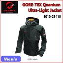 【送料無料】MAMMUT/マムート GORE-TEX Quantum Ultra-Light Jacket(ゴアテックスクァンタムウルトラライトジャケット)【Men's】/1010-25410【メンズ】【ハードシェル】【完全防水】【スリムフィット】