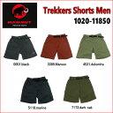 【メール便選択で送料無料】MAMMUT/マムート Trekkers Shorts Men(トレッカーズショーツ メンズ)/1020-11850【ショートパンツ】【アウトドアパンツ】【クライミングパンツ】【トレッキングパンツ】
