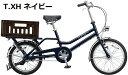 ブリヂストン BRIDGESTONE TOTEBOX トートボックス クロスバイク スポーツ自転車 GREEN LABEL グリーンレーベル SMALL スモール 小型 S..