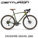 CENTURION クロスファイヤーグラベル2000 2020年 センチュリオン CROSSFIRE GRAVEL 2000[GATE IN]