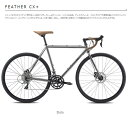 FUJI フェザーCXプラス 2020フジ FEATHER CX+[S-STAGE]