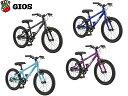 GIOS ジェノア18 2021年 ジオス GENOVA18 18インチ 子供用自転車 キッズバイク