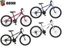 GIOS ジェノア22 2021年 ジオス GENOVA22 22インチ 子供用自転車 キッズバイク