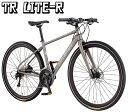【店頭受取りのみ】ルイガノ LGS-TR LITE R 2017 LOUIS GARNEAU フラットバーロード 自転車