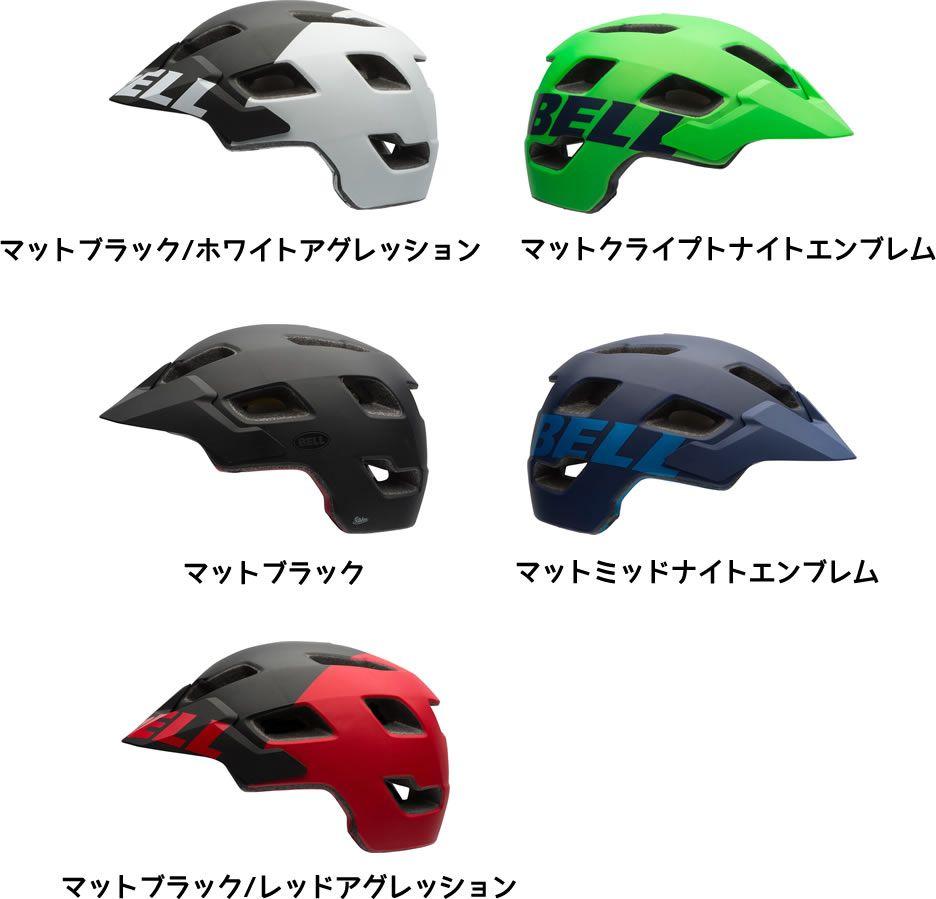 ... 自転車 【2016年度新製品】ベル