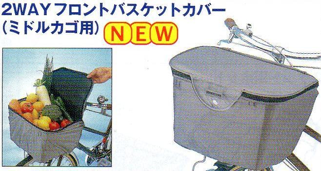 以上で送料無料】FBC-CM3 自転車 ...